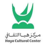 مركز هيا الثقافي