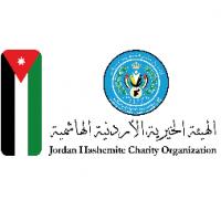 الهيئة الخيرية الاردنية الهاشمية