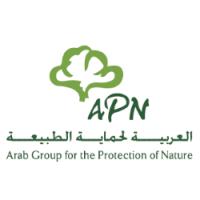 الجمعية العربية لحماية الطبيعة