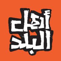 Ahel Al Balad