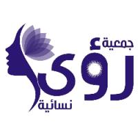 جمعية رؤى نسائية