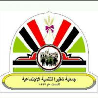مركز مكاني جمعية شقيرا