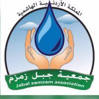 مركز مكاني _ جبل زمزم الخيرية