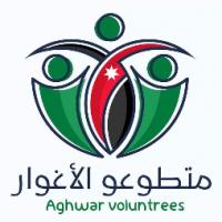 متطوعو الأغوار