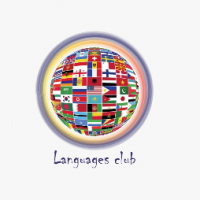 نادي اللغات