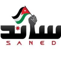 فريق ساند (الهيئة الخيرية الأردنية الهاشمية)