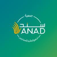 جمعية سند لدعم الطلبة المحتاجين