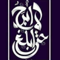 Majd Al-hassoun