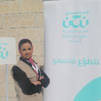 Suha Alsawalqa