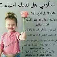 نهيلا محمد سليمان النعيمات