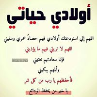 Kholoud Mohmmad