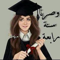 Asala Almlhem