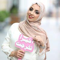 Aziiza Fahmawi