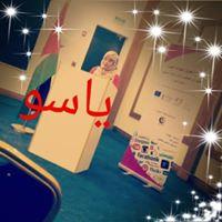 Yasmeen Alhot