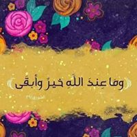 Sereen Arabasi