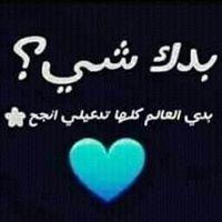 Sàfaa Mohammed