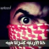 Moh'ad Emad