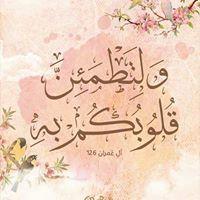 Zainab Al-khdour