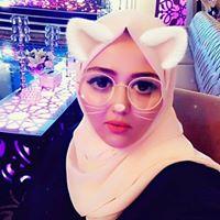 Reem Al Jamil
