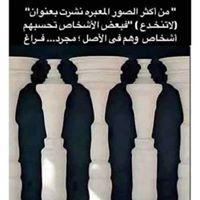 Hazm Hazem Alharire