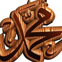 Reem Alnasan