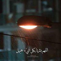 Maha Naif