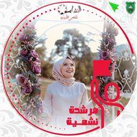 Manar Mohammed